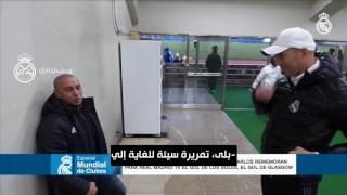 #x202b;شاهد الحوار الذي دار بين زيدان وكارلوس.. عن ذكريات هدف التاسعة الشهير#x202c;lrm;