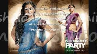 Pathirayo Pakalai - Bachelor party Malayalam film song (with lyrics)