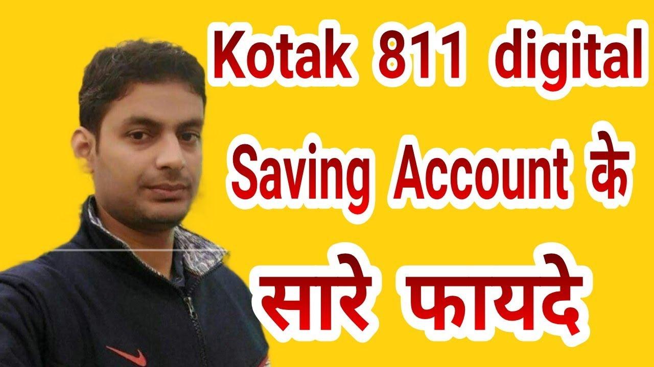 Download (FULL DTAILS) Benefit of Kotak 811 Digital Saving Account - Open Zero Balance Kotak 811 account MP3 Gratis