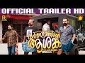 Varnyathil Aashanka Official Trailer HD Kunchacko Boban Film By Sidharth Bharathan AU Productions mp3