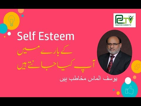 Do You Know Self Esteem by Yousuf Almas