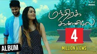 Mandhira Kannilae Music Video   Vijay Devarakonda   Chinmayi   Kabilan Vairamuthu   TrendMusic