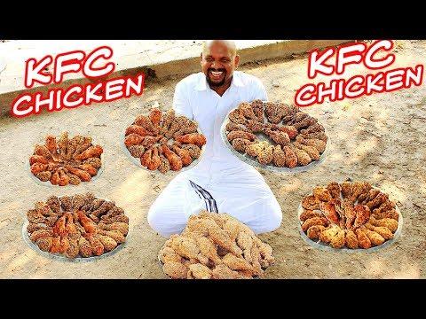 How to make KFC Chicken Recipe   Chicken Leg Recipes   Chicken Drumstick Recipes   Village Kitchen