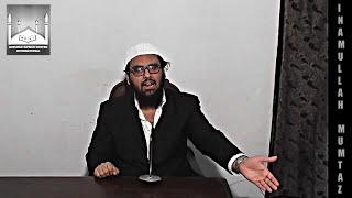 Urdu: Hazrat Isa A.S Islam ki roshni main (by Inamullah Mumtaz)