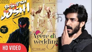 Harshvardhan Kapoor Reaction On Veere Di Wedding Clash With His Film Bhavesh Joshi