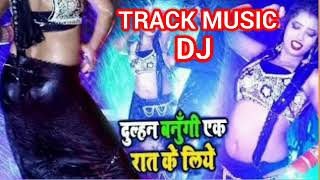 DIL Music Bhojpuri Videos - Veso club Online watch