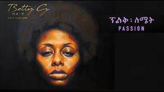 ETHIOPIA - Betty G - PASSION (ጥልቅ ስሜት) NEW! Album - Enjoy