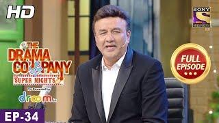 The Drama Company - Episode 34 - Full Episode - 11th November, 2017