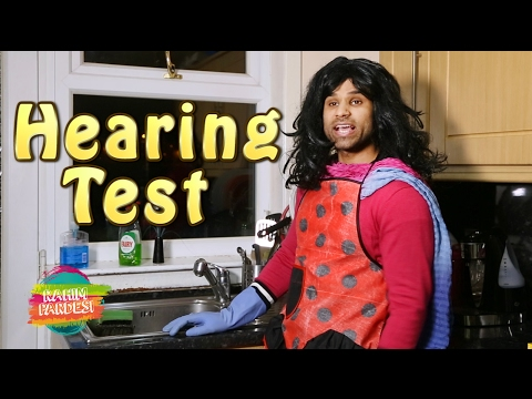 Hearing Test | Rahim Pardesi