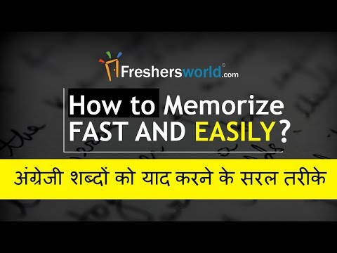 Memory Training - How to Memorize Fast and Easily? Easy Way of remembering English words
