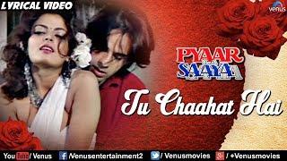 Tu Chahat Hai - Lyrical Video Song | Pyaar Ka Saaya | Latest Bollywood Romantic Songs 2017