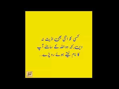 Romantic Shayari Hindi - Love Urdu Poetry 2017 - 2line Ghazal mp3