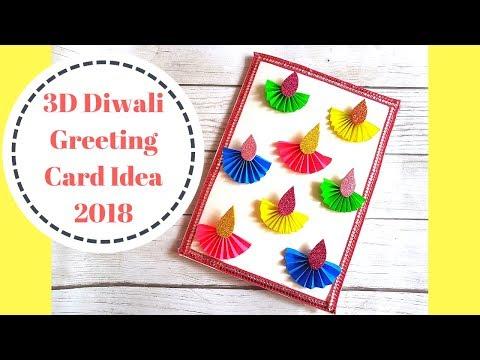 Beautiful Greeting Card For Diwali Handmade Diwali Card Latest
