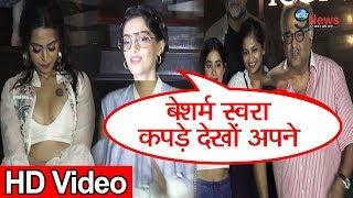 Veere Di Wedding Film Screening | Sonam Kapoor | Swara Bhaskar | Jahnvi Kapoor | Boney Kapoor