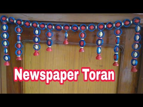 Diwali decoration | Newspaper Toran | door decoration | door hanging | Bandhan war | HMA##092