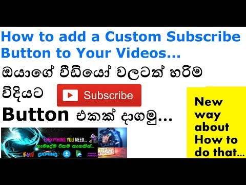 How to add a Custom Subscribe Button to my Youtube Videos - Sinhala