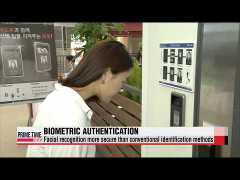 Biometric authentication to replace PIN and passwords   ″더 쉽고 안전하게″...