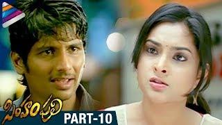 Latest Telugu Movies | Simham Puli Telugu Full Movie | Part 10 | Jeeva | Divya Spandana |Singam Puli