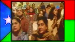 Famous Balochi Folk Song of Faiz Muhammad on Zee Tv