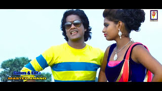 Kripasindhu Sarkar | Ami Chusbo arr Chusabo | HD New Purulia Video Song 2017 | Bengali Song Album