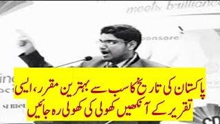 best-urdu-speech-ever-best-urdu-speech-ever Pakfiles Search
