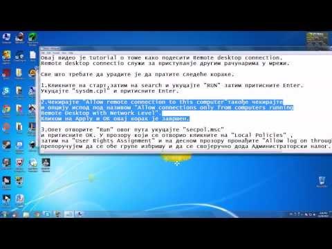 Kako podesiti Remote Desktop Connection