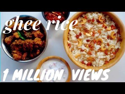 Kerala Style Easy Cooker Ghee  Rice / Ney Choru- Malayalam  Recipes-Recipe No 91
