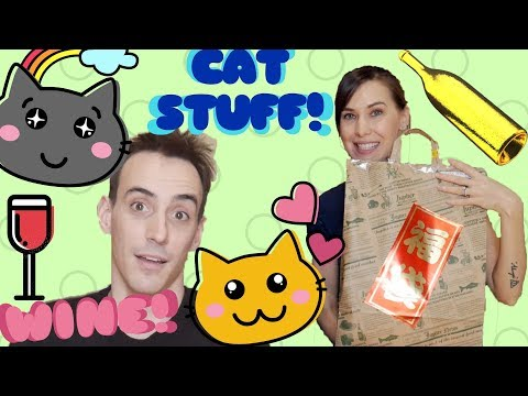 * CAT & WINE * JAPANESE LUCKY BAGS (FUKUBUKURO)! ~ 2018 ~ WEIRD/UNIQUE LUCKY BAGS!