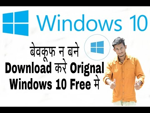 Download Original Windows 10 from Microsoft *free Easily* 2017