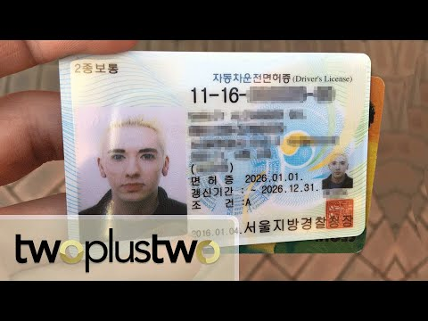 How to Get a Korean Driver's License in 1 Day!