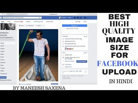 How to upload best resolution highest quality photos to Facebook in HINDI