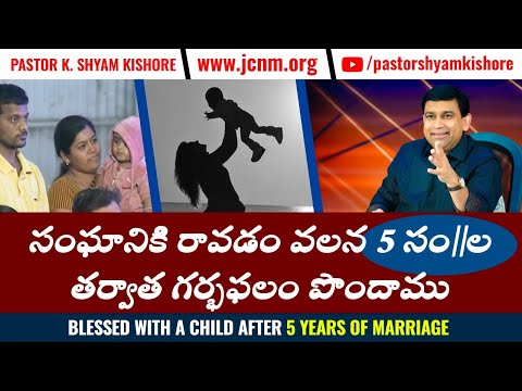 Mr. & Mrs. Ravi - Blessed with a child after 5 years of Marriage - Telugu