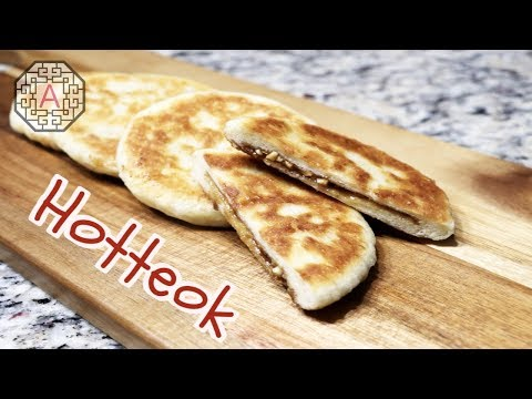 【Korean Food】 HoTteok (Brown Sugar and Cinnamon Bread) 호떡