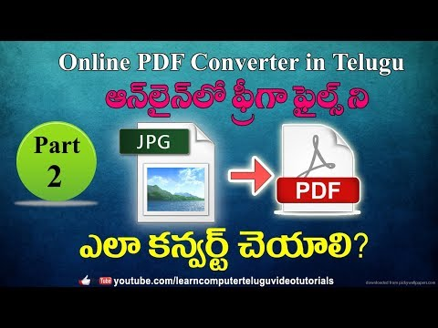 How to convert multiple jpg to one pdf online in telugu #2 | Free Online PDF Converter