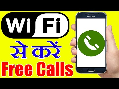 How to call FREE using wifi ? What is wifi calling?