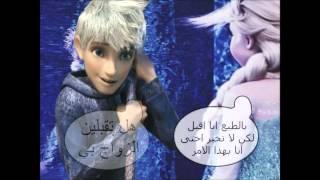 #x202b;الحلقة الاولى باللغة العربية مسلسل عائلة جاك#x202c;lrm;