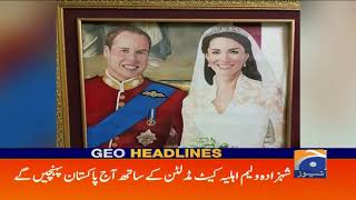 Geo Headlines  04 PM | 14th October 2019