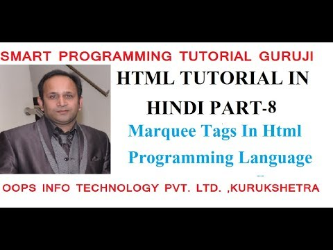 how to use marquee tag in Html Programming Language  In Hindi Lecture -8