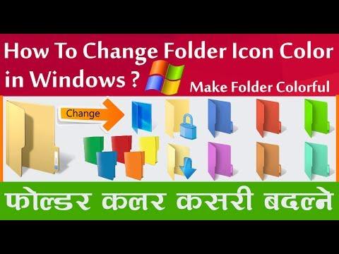 How To Change Folder Icon Color in Windows II in Laptop/PC II Video in Nepali