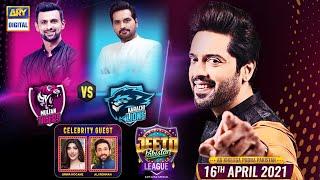 Jeeto Pakistan League | Ramazan Special | 16th April 2021 | ARY Digital