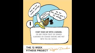 The fitness project 2018 - Week 1 - Start your day with banana/ dry fruits