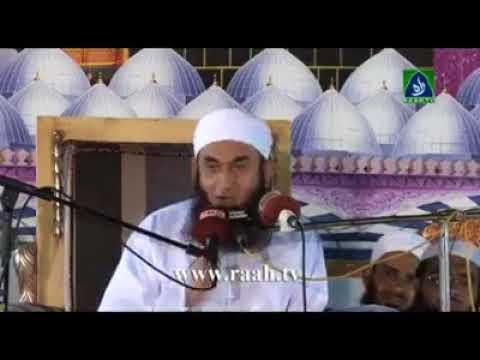Tariq Jameel Saab | Super Explained Name of Allah