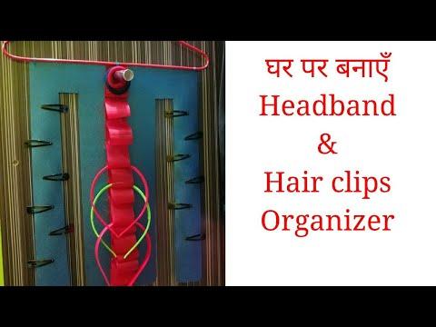 DIY Headband & Hair clips Holder / Organizer - Headband Organization Ideas