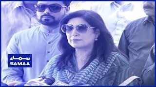 Former Deputy Speaker of Sindh Assembly Shehla Raza Media Talk | Samaa TV