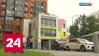 Download Тимати подозревают в покупке детского сада для открытия кальянной и бассейна - Россия 24 Video