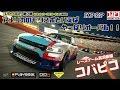 【GTSPORT】コバピコGP・第7戦!アメ車でショートオーバルバトル!Calmera 小林洋介の『コバピコ』5月14日回