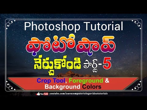 లెర్న్ ఫోటోషాప్ #5 || Crop Tool, Foreground, Background Color | Adobe Photoshop Tutorials In Telugu