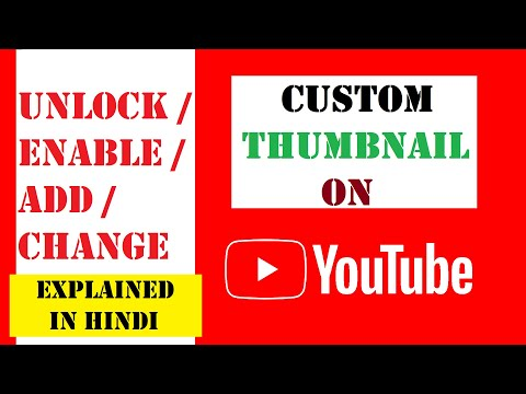 How To Add Custom Thumbnail To An Uploaded Youtube Video | 2016| Easy| Fast | Hindi