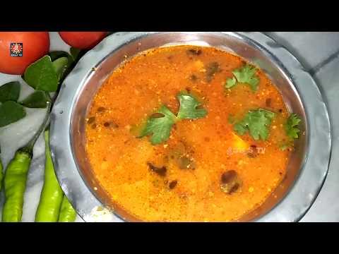 Tomato Charu (టమాటో చారు) | Tomato Rasam in Telugu Recipes by Sri Tv