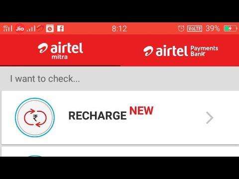 Airtel wrong Recharge Reverse , एयरटेल में गलत no. से सही नो.पर रिचार्ज